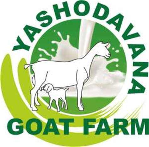 Goat Farming Business Plan Information Goat Farming